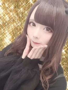 えま テンキュ (目黒発)