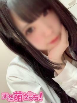 ゆみか 天然萌えっち! (東広島発)