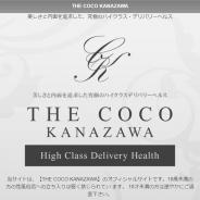 THE COCO KANAZAWA