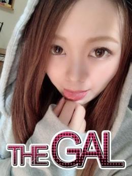 KOTORI THE GAL (船橋発)