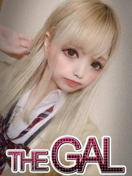 Rebecca THE GAL (船橋発)