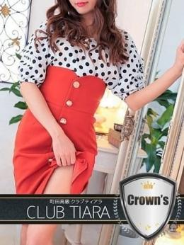 くみ 町田高級ClubTiara (横浜町田IC発)