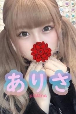 ありさ チンチン大好き女子 (竹ノ塚発)