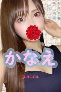 かなえ チンチン大好き女子 (竹ノ塚発)