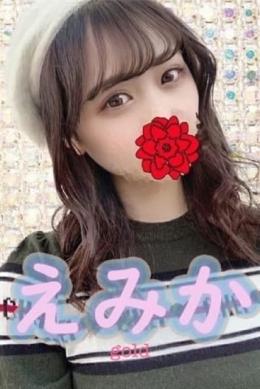 えみか チンチン大好き女子 (新小岩発)