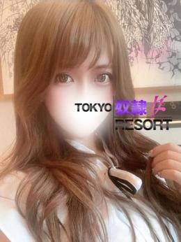 まい TOKYO奴隷女REZORT (中野発)