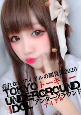 まりあんぬだるく TOKYO・UNDERGROUND・IDOL (日暮里・西日暮里発)