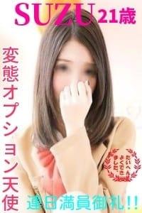 すず ときめき女学園 浜松校 (浜松発)