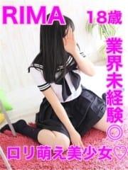 りま ときめき女学園 浜松校 (浜松発)