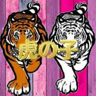 虎の子学園Premium校 (武蔵小杉・新丸子発)