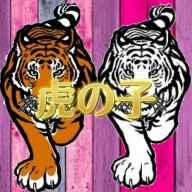 虎の子学園Premium校 (大船発)
