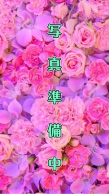 しほ 虎の子学園Secret校 (町田発)
