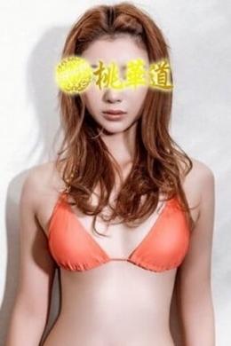みどり 東京性感エステ倶楽部 桃華道 (品川発)