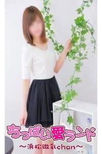 みのり(新人) 微乳専科 ちっぱい愛ランド (浜松発)