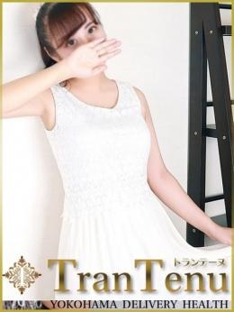 唯 トランテーヌ横浜 (関内発)