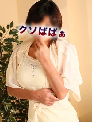 しずか 熟女の風俗最終章 渋谷ホテヘル店 (渋谷発)
