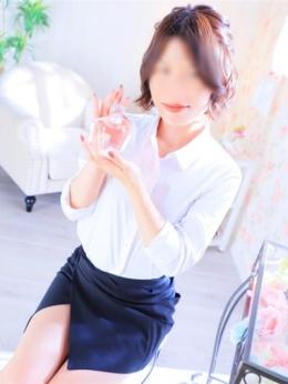 アオイ 名古屋★出張マッサージ委員会 (栄・新栄発)
