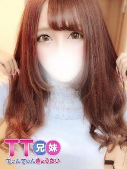 きらら TT兄妹~てぃんてぃんきょうだい (中野発)