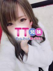 しおん TT兄妹~てぃんてぃんきょうだい (高円寺発)
