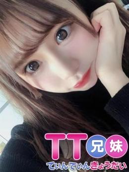 ゆうこりん TT兄妹~てぃんてぃんきょうだい (渋谷発)