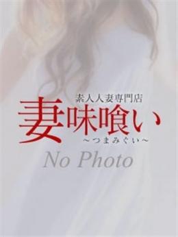 沙和【未経験‼︎スレンダー美女】 妻味喰い (那覇発)