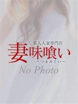 りあ【ピッチピッチの20代体験】 妻味喰い (沖縄発)