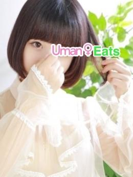 みかりん Uman Eats~ウーマンイーツ (御茶ノ水発)