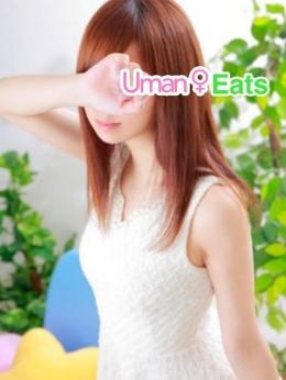 ひかる Uman Eats~ウーマンイーツ (神田発)