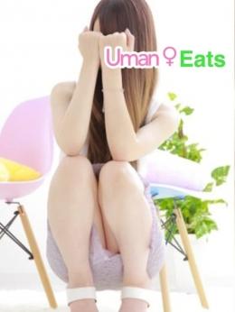 もえ Uman Eats~ウーマンイーツ (神田発)
