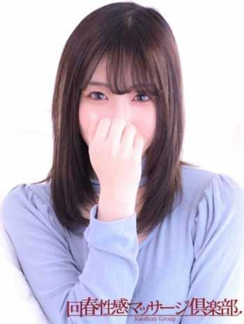 凛音(りんね) 梅田回春性感マッサージ倶楽部 (梅田発)