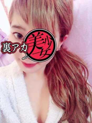 まりん 裏アカ美少女 (日暮里・西日暮里発)