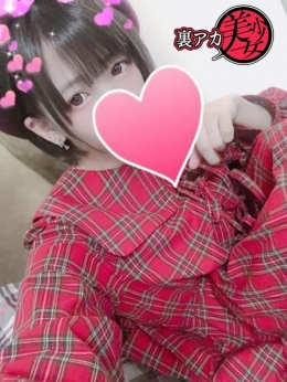 くう 裏アカ美少女 (日暮里・西日暮里発)