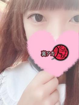 きき 裏アカ美少女 (日暮里・西日暮里発)