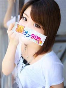 さあやchan 裏オプ99%♡BKM48 (茨木発)