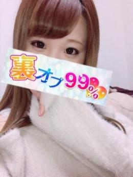 あーchan 裏オプ99%♡BKM48 (茨木発)