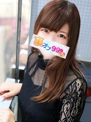 りりchan 裏オプ99%♡BKM48 (茨木発)
