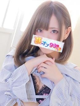 ふわchan 裏オプ99%♡BKM48 (茨木発)