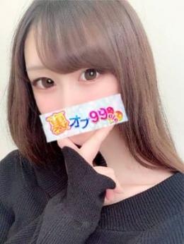 くらんchan 裏オプ99%♡BKM48 (枚方発)