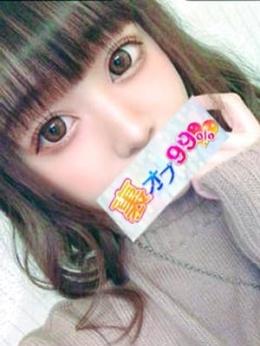 みゆchan 裏オプ99%♡BKM48 (堺発)