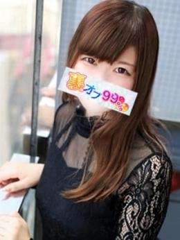 りりchan 裏オプ99%♡BKM48 (難波・浪速発)