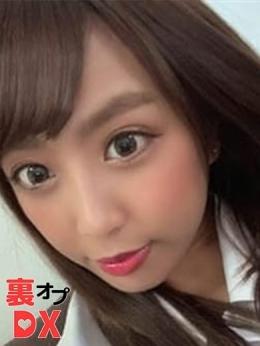 マリ 裏オプDX (銀座発)