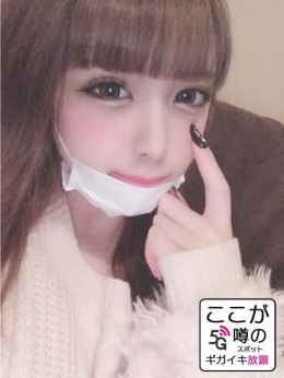 もか ここが噂のギガイキ放題5Gスポット (錦糸町発)