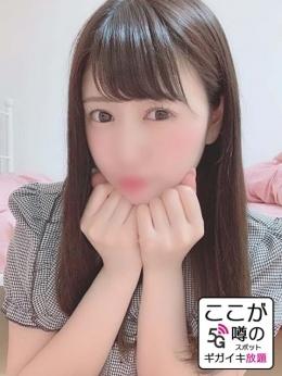 めぐ ここが噂のギガイキ放題5Gスポット (浦安発)