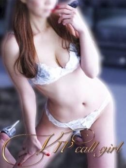 リカ VIP Call Girl(ビップコールガール) (日立発)