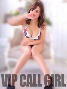 みらい☆ VIP CALL GIRL (越谷発)