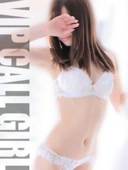 りお☆ VIP CALL GIRL (岩槻発)