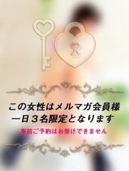 会員限定SP-VIP☆かのん VIP Sexy Girl (静岡発)