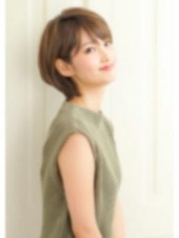 イズミ 横浜VIP (新横浜発)