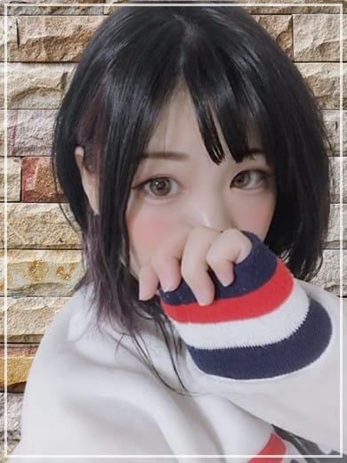 さよ 新横浜バージンラブ (新横浜発)
