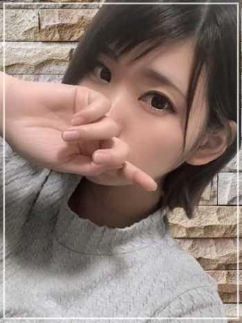 かんな 新横浜バージンラブ (新横浜発)